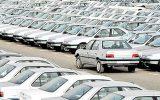آغاز پیشفروش چند محصول ایران خودرو از ۲۴ دی ماه