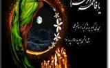 وزوان آنلاین :خزان زود هنگام و کبود شدن یاس بوستان پیامبر ، تسلیت باد .