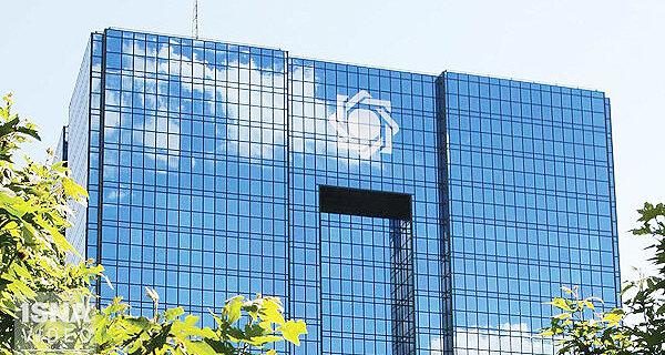 جزئیات تسهیلات بانک مرکزی برای صادرکنندگان