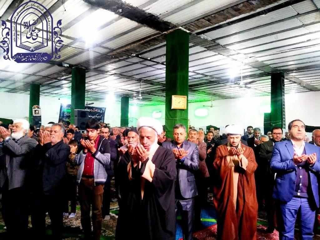 نماز جمعه در مسجد صاحب الزمان وزوان برگزار می گردد