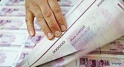 دستاورد حذف چهار صفر از پول ملی چیست؟
