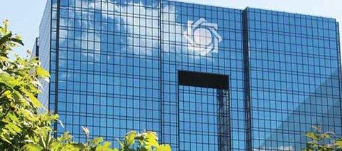 طرح مجلس برای تغییر ۷۰ درصدی نظام بانکی کشور
