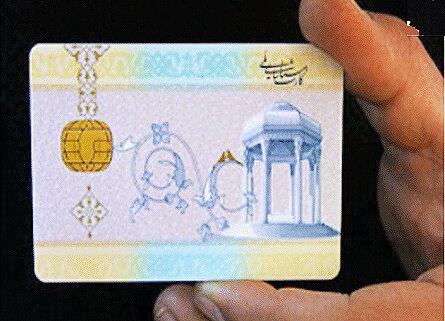 مهلت زمان ثبت نام کارت ملی هوشمند تمدید نمیشود