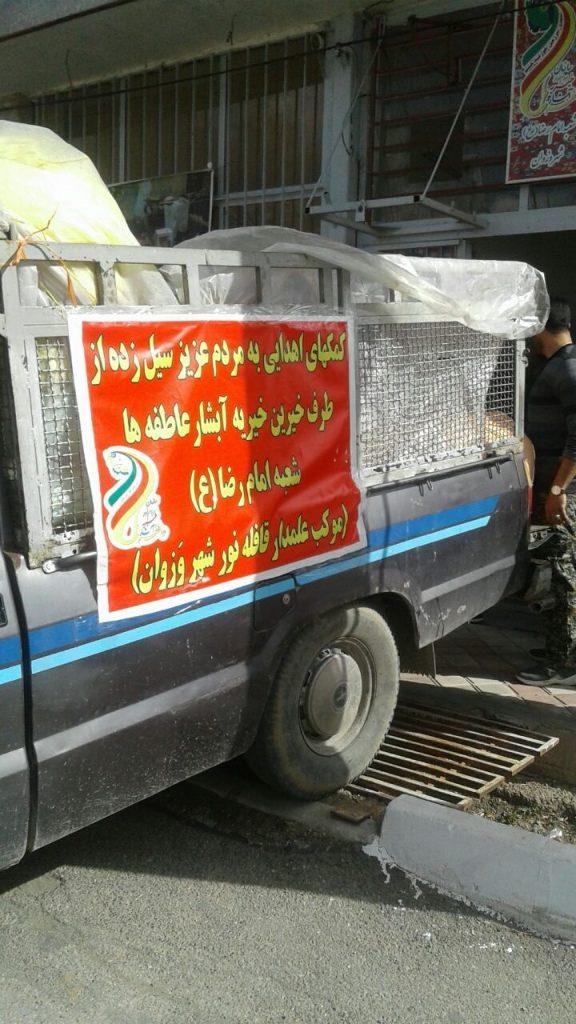 اعزام کمکهای مردمی شهر وزوان برای هموطنان عزیز سیلزده در پلدختر