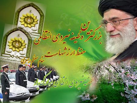 جناب سرهنگ خدادوست: به سمت فرماندهی نیروی انتظامی استان اصفهان منصوب شد