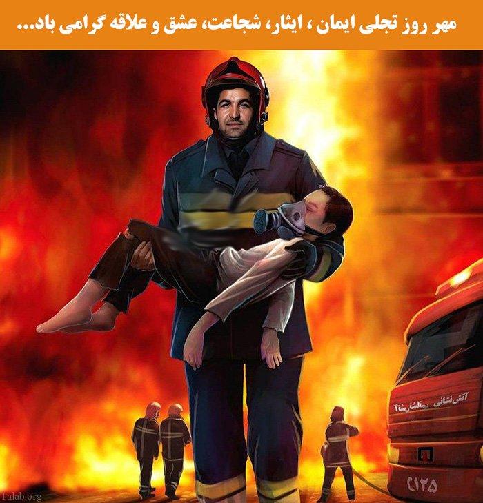 اطلاعیه :روابط عمومی شهرداری و شورای اسلامی شهر وزوان