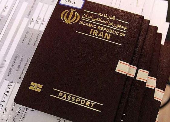 موافقت پلیس با افزایش اعتبار گذرنامهها به ۱۰ سال