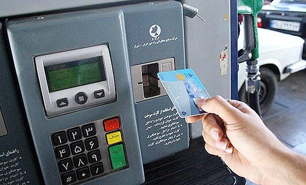جاماندگان ثبت نام کارت سوخت نمیدانند چه کنند