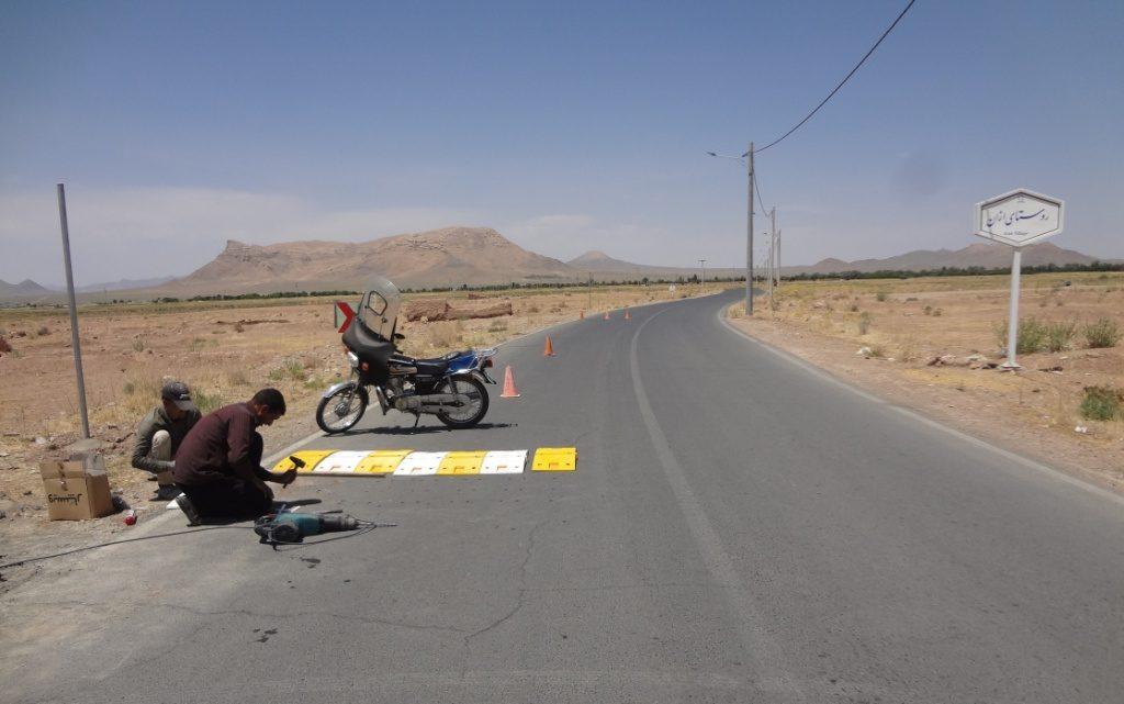 شهرداری وزوان  :مرداد ۹۸