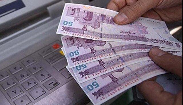 ملاکهای تعیین وسع مالی خانوار برای دریافت «بسته معیشتی»