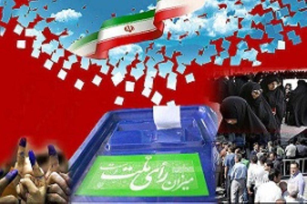 محمدرضا شفیعی شهردار وزوان :شاه بیت حماسه سیاسی و ملی ، حضور در انتخابات است؛حضوری آگاهانه و انتخابی هوشمندانه از سوی آحاد مردم و سهیم شدن در سرنوشت کشور