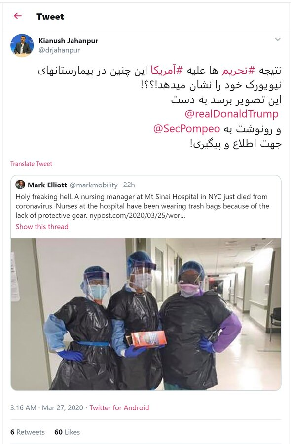 عکسی که جهانپور برای رئیسجمهور آمریکا فرستاد | متلک کرونایی سخنگوی وزارت بهداشت به ترامپ