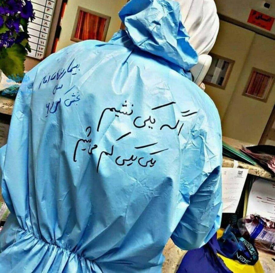 روابط عمومی شهرداری وشورای اسلامی شهر وزوان: ویروس کرونا همچنان بعنوان یک تهدید جدی نه تنها برای شهر ما (وزوان) بلکه برای جهانیان در حال جولان دادن است