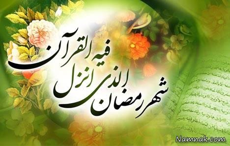 دعای روز نهم رمضان