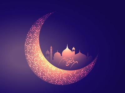 وزوان آنلاین :حلول ماه رمضان ماه رحمت و غفران الهی مبارک باد