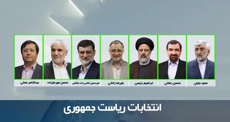 برنامههای تبلیغاتی کاندیداهای انتخابات ریاست جمهوری؛ جمعه ۷ خرداد